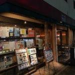 tamagawa coffee club (1)